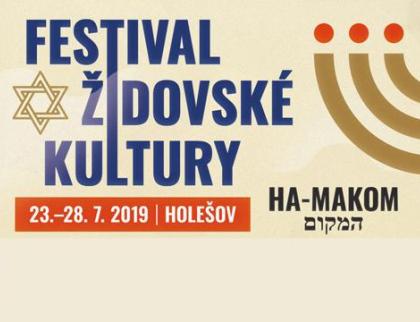 Blíží se Festival židovské kultury Ha-Makom Holešov 2019